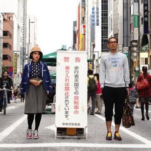 Yang Lagi di Tokyo, Belanjanya di Sini Aja