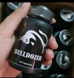 Jual Obat Bulldozer Di Semarang   085211605500 COD